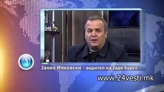 INCIDENT  SASE POLITIKO I JANKO JADI BUREK  01 07
