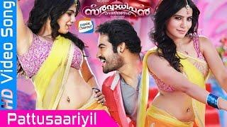 PATTUSARIYIL POTHINJU   SARVADHIPAN   VIDEO SONG   Latest Malayalam Movie Video song   Jr NTR