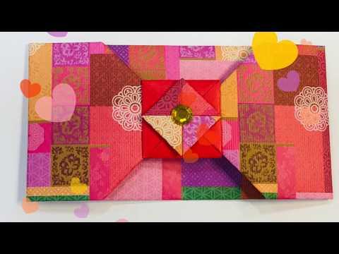 [초간단 세뱃돈 봉투접기 -2] 너무나 쉬운 세뱃돈 봉투접기, 아동미술, 초등미술, 청소년미술, 취미미술, 심리미술( 안양시 호계동미술)