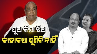 My Only Motto Is To Fight Against Naveen Patnaik: Damodar Rout