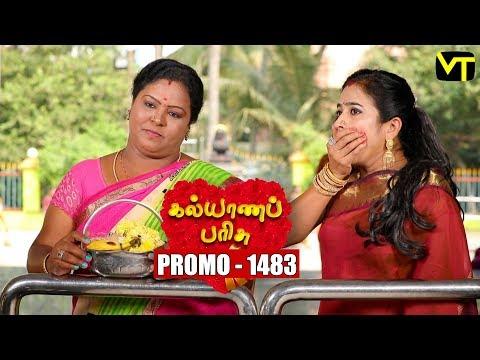 Kalyana Parisu Promo  19-01-2019 Sun Tv Serial  Online
