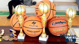 Баскетбольний турнір імені Андрія Федчука