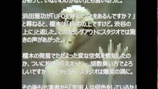 13日放送の「ダウンタウンDX」(日本テレビ系)で、俳優の榎木孝明が、...