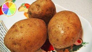 Картофель для салата за 3 минуты.