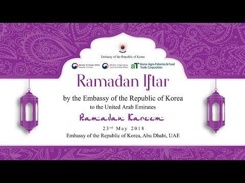 Korean Embassy Iftar 2018 - Max Events Dubai