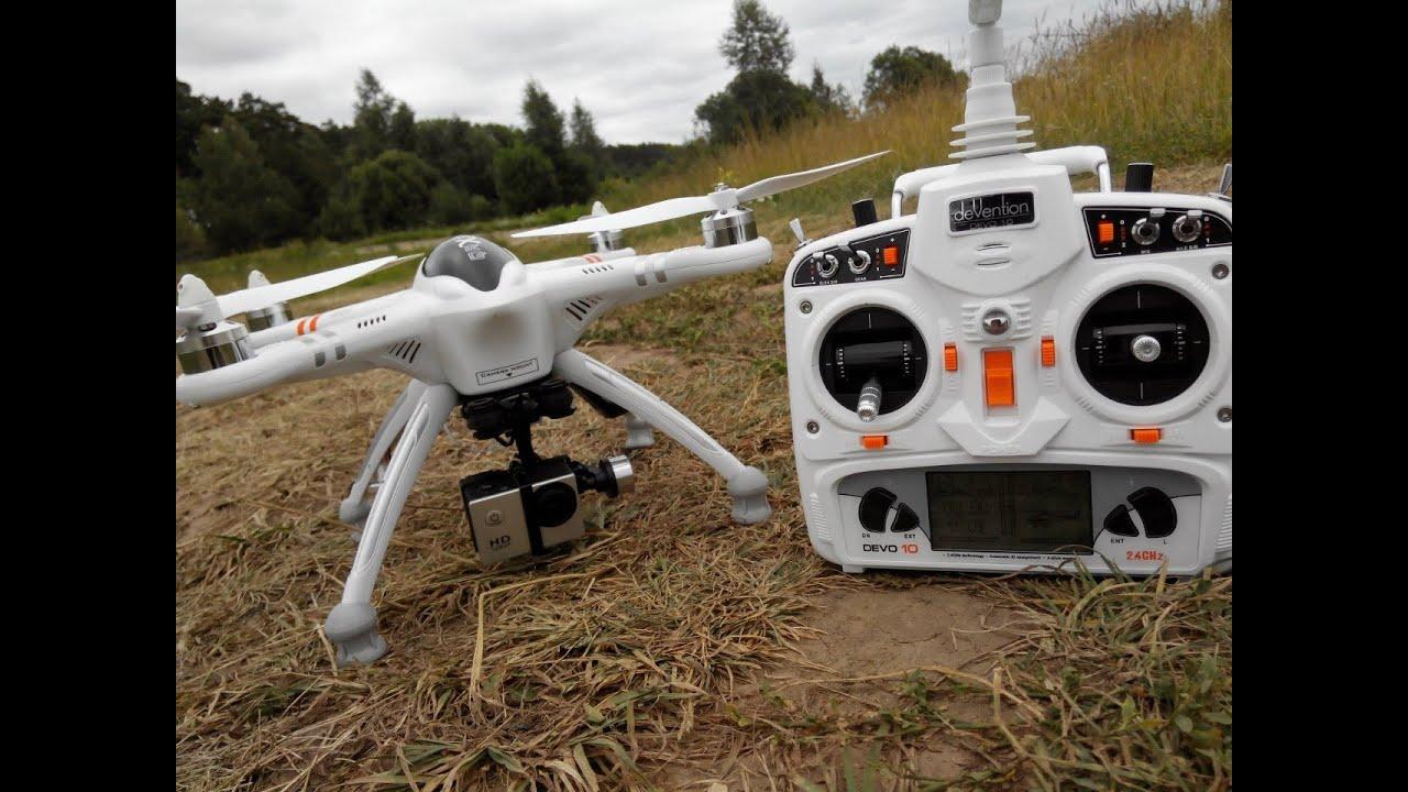 Цены на квадрокоптер walkera qr x350 pro в минске, фото, информация о продавцах и доставке на kupi. Tut. By.