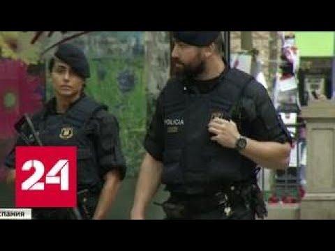 Теракты на Рамбласе и Камбрильсе: организатор застрелен, следствие продолжается
