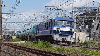 【EF210】東北線貨物列車  久喜着(待避)-発⑤