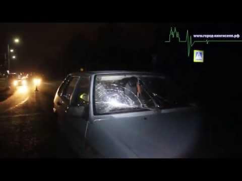 Четыре пешехода подростка сбиты  в Кингисеппе