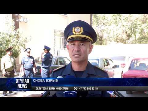Подробности взрыва газовой цистерны в Туркестане