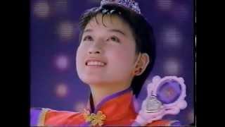 1989 バンダイ 魔法少女ちゅうかないぱねま! 魔法ステッキ 島崎和歌子.