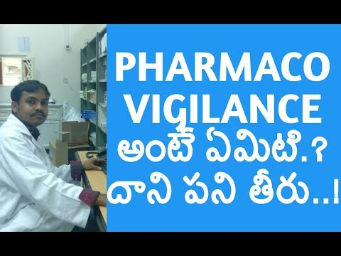 How to know about Pharmacovigilance in Telugu || PV Studies in Pharma || Pharma guide