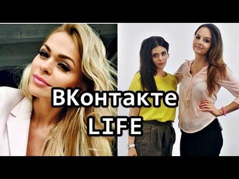Анна Хилькевич и Карина Каспарянц в программе 'ВКонтакте LIVE' на Russian MusicBox 16 06 2015