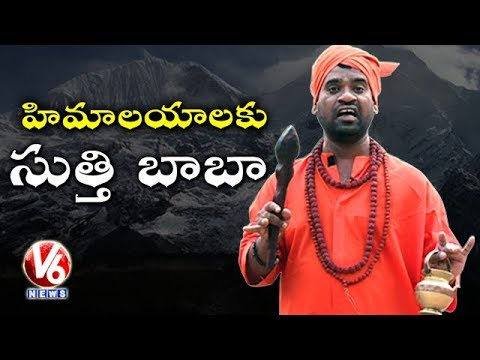 Bithiri Sathi As Himalayas Baba | Rajinikanth Leaves For Himalayas To Meditate | Teenmaar News