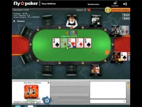 Игра Fly Покер вконтакте