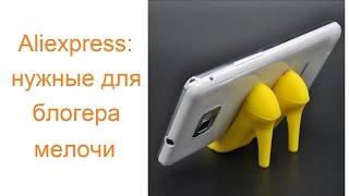 видео Купить слайдеры и аксессуары в Украине