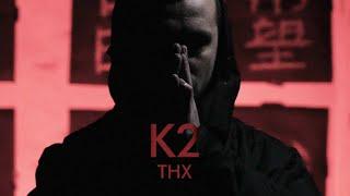 K2 - THX | prod. Pawl0 | AUTONOMIA