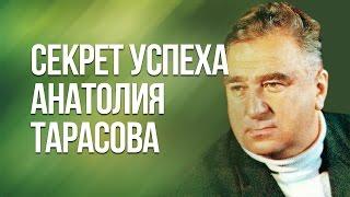 видео Великие тренеры. Брайан Клаф