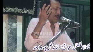 Hassan Sadiq New Soz O Salam  Majlis Jalsa 2016 Ratan Mughalpora Lahore