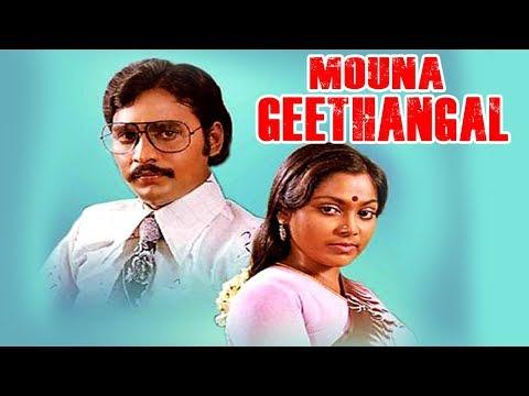 mouna-geethangal-||-full-tamil-movie-||-k-bhagyaraj-,-saritha-,-master-sooriya-kiran-||-full-hd