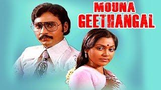 Mouna Geethangal || Full Tamil Movie || K Bhagyaraj , Saritha , Master Sooriya Kiran  || Full HD
