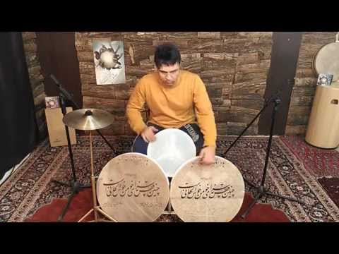 One of the best new Persian Percussion instrument, named DoKooH By Farshid Shokri