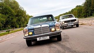 Ретротест: Mercedes W115 проти ГАЗ-24-10