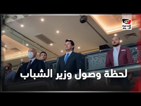 وزير الشباب والرياضة يتابع مباراة الأهلي وإنبي باستاد القاهرة  - 20:58-2020 / 8 / 9