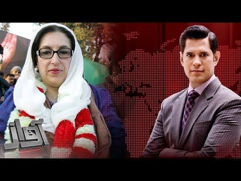 Awaz - SAMAA TV - 27 Dec 2017