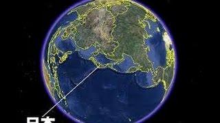 間もなく地磁気が逆転する(ポールシフト)地球上で天変地異が起きる!