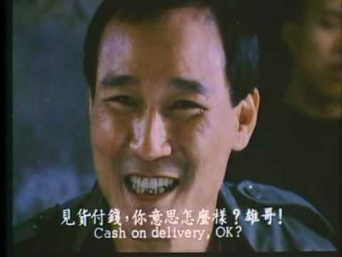 Carry On Yakuza - Shing Fui-On