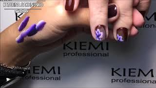 Обучающий видео мастер класс. Обзор ТМ Kiemi,аппаратный маникюр, МК дизайн ногтей китайская роспись
