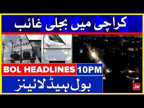 Electricity Breakdown in karachi