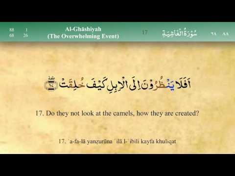 088 Surah Al Ghashiya with Tajweed by Mishary Al Afasy (iRecite)