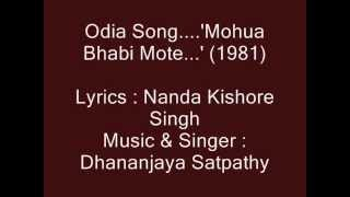 Odia song....