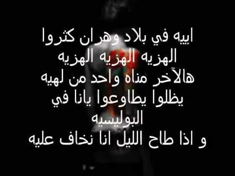 rouhi ya wahrane cheb khaled