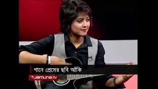 De de pal tule de-OYSHEE- Chhutir Raatey Live on Jamuna TV