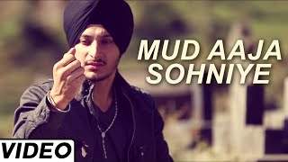 Mud Aaja Sohniye Punjabi Sad Song By Navjeet Multani | Latest Punjabi Songs 2015