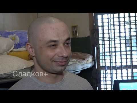 Украинские пленные перед