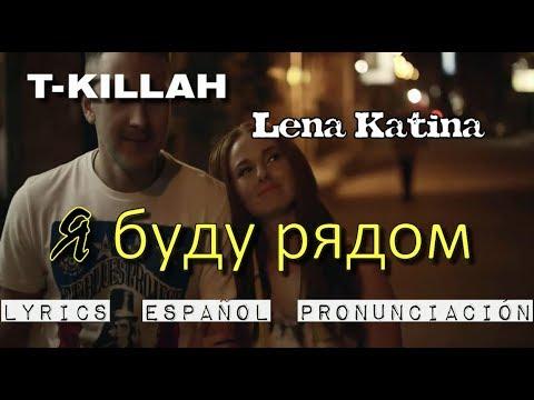 Lena katina t killah ya budu ryadom espaol lena katina t killah ya budu ryadom espaol lyrics stopboris Choice Image