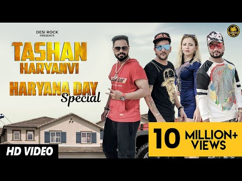 Tashan Haryanvi | Desi Rock | MD KD & Akki Aryan | Latest Haryanvi Song | New Haryanvi Song