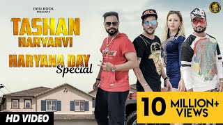 Tashan Haryanvi | Desi Rock | Md Kd & Akki Aryan | New Latest Dj Haryanvi Songs Haryanavi 2019