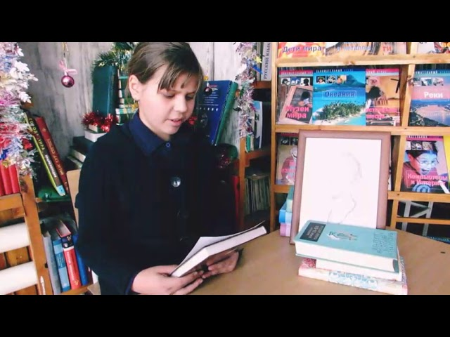 Изображение предпросмотра прочтения – АлинаТопоркова читает произведение «Мирок» М.И.Цветаевой