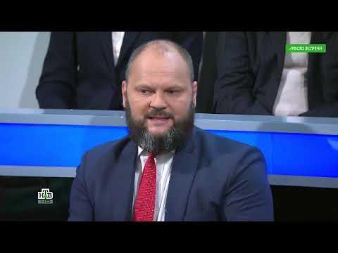 Руслан Панкратов на НТВ в программе Место встречи.24.09.2019. фрагмент