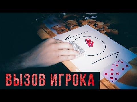 Вызов Духов - Смайли - Крипипаста / Смайли Появился в Телевизоре!