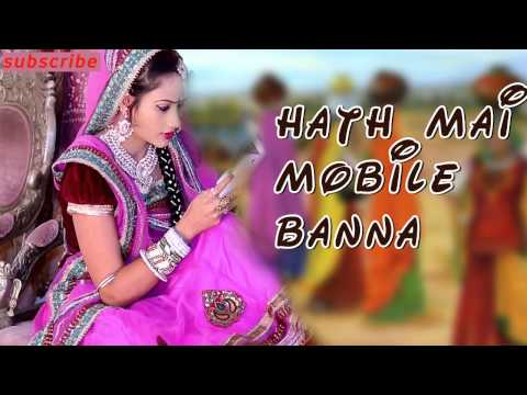 Hath Mai Mobile Banna | Full Audio Song |...