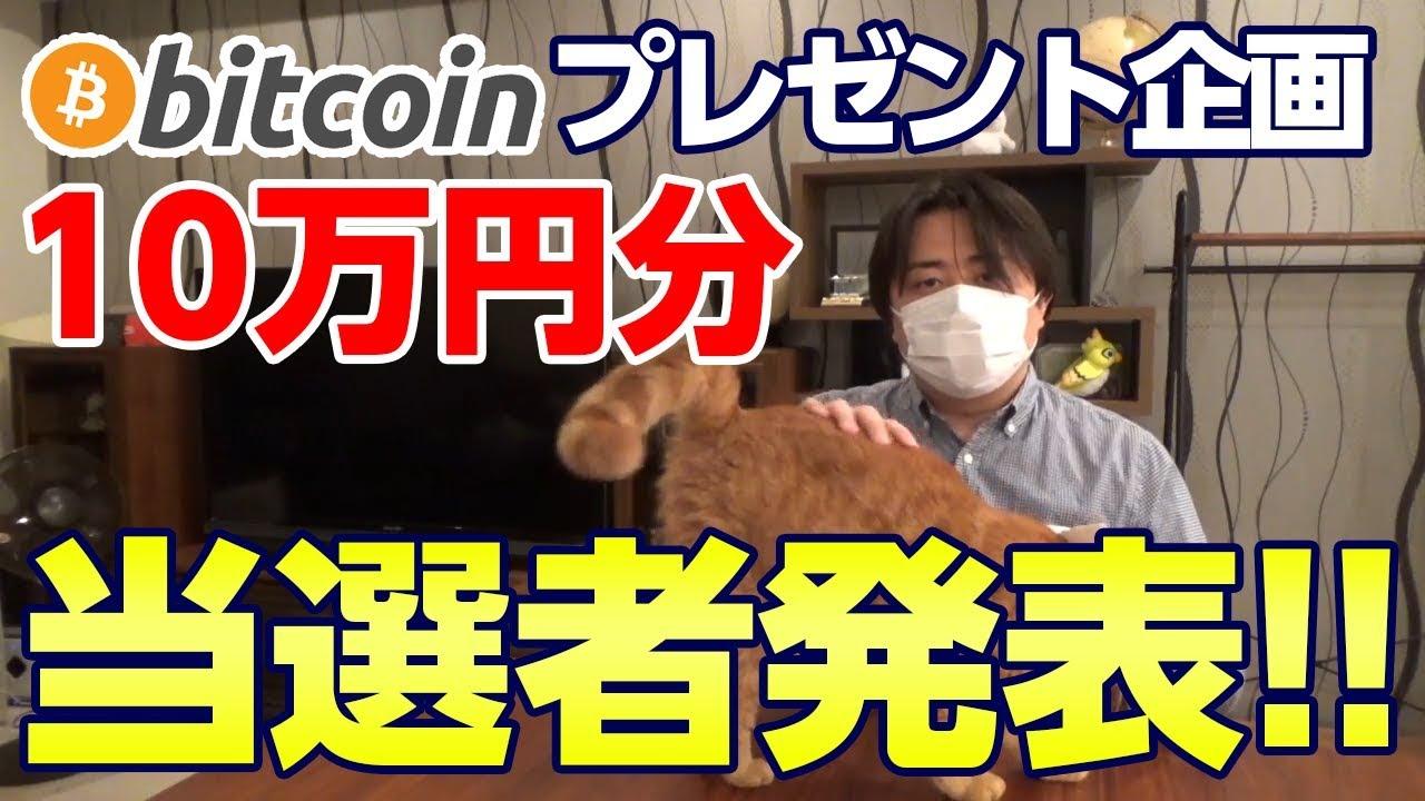 【重要】ビットコインを10万円分買い付けしたよ!投資初心者でもすぐに実践出来るコインチェックでの現物取引方法を優しく解説。 : チョコの株式投資Diary