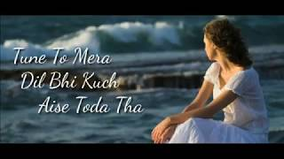 Tune To Mera Dil Bhi Kuch Aise Toda Tha | Full Song with Lyrics | Female Version | Arman Alif