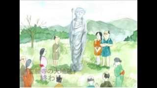 中京テレビではこの地域に伝わる「民話」を探しています。 皆様の町に伝...