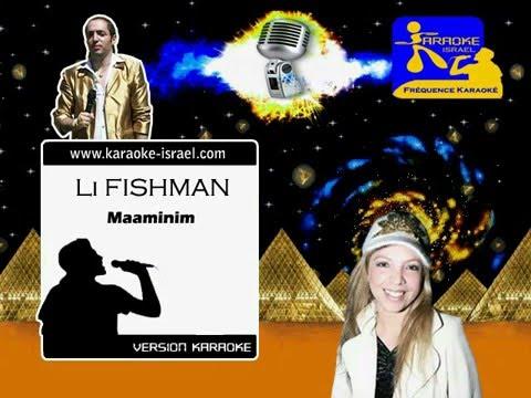 Demo Karaoke - Li FISHMAN - Maaminim